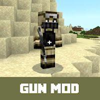 Иконка Моды на оружие на Майнкрафт ПЕ