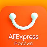 Иконка AliExpress Россия: Интернет магазин со скидками