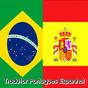 Tradutor Portugues Espanhol 2.2 APK
