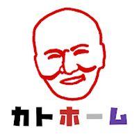 カトホーム - 加藤純一視聴サポートアプリ アイコン
