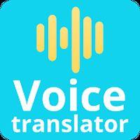 Icoană Traducător toate limbile - Traducere vocal, camera