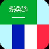 Ícone do Tradutor francês árabe