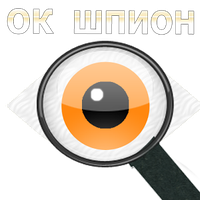 Иконка Одноклассники Шпион