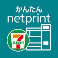 かんたんnetprint-PDFも写真もコンビニですぐ印刷 アイコン
