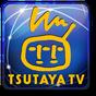 TSUTAYA TV(旧バージョン) 1.05.000