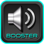 Volume Booster Plus 11.0