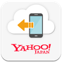 Yahoo!かんたんバックアップ-電話帳や写真を自動で保存 2.0.10