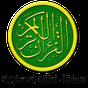 Al Quran Mp3 Offline Terjemah 1.0