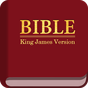 KJV - King James Bible, Audio Bible, Free, Offline 2.0