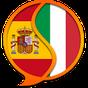Spanish Italian Dictionary 2.96
