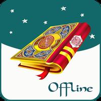Quran MP3 Offline - Full Audio Quran Sharif Android - Free Download