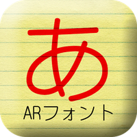 Androidの AR丸ゴシック体M , アプリ AR丸ゴシック体M を無料