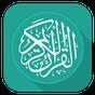 Quran Indonesia 2.6.02