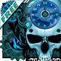 Steampunk Clock Free Wallpaper 1.0