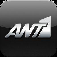 Εικονίδιο του ΑΝΤ1 TV apk