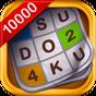 Sudoku 10'000 6.20