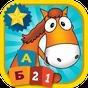 PonyMashka - play and learn! 2.2.1