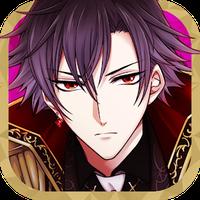 魔界王子と魅惑のナイトメア キスと誘惑の胸キュン恋愛ゲーム アイコン