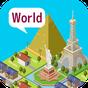 東京ツクール 世界編 - 街づくり × パズル 2.0.2