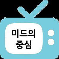 미드의중심 - 미드, 영화, 영드, 일드, tv, 애니의 apk 아이콘