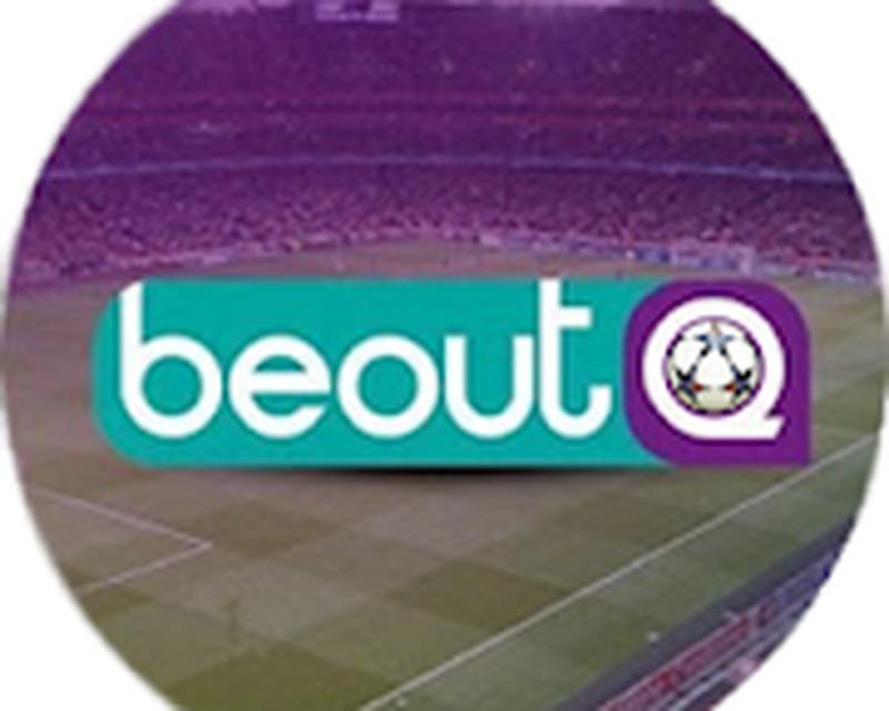 TéléchargezBeoutQ live 2 0 APK gratuit pour votre Android