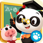 Dr. Panda School 1.2