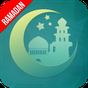 เวลาละหมาด: Ramadan 2017 3.0
