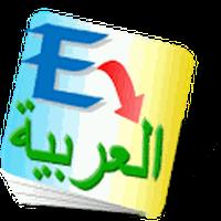 Icono de English Arabic Translator Free
