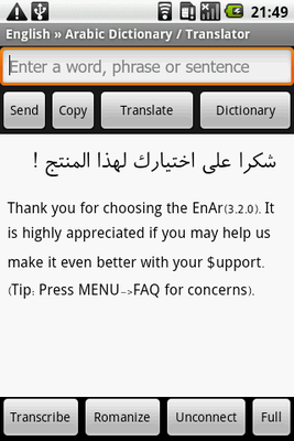 download translator english to arabic