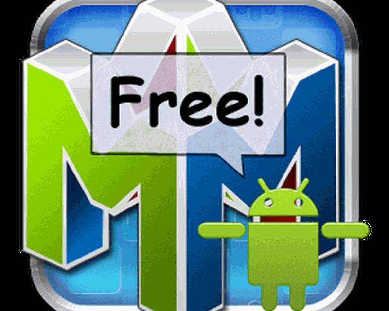64 game in 1 app apk download