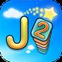 Jumbline 2 - word game puzzle 2.1.2.30