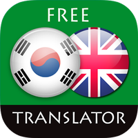 Ikon Korean - English Translator