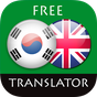 Korean - English Translator 4.1.3