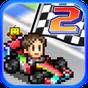 Grand Prix Story 2 v1.8.8