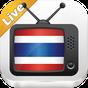 Thai Live TV - ดูทีวีออนไลน์ 1.0.3