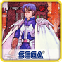 Phantasy Star II v1.1.1