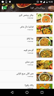 Sooperchef food recipes videos android free download sooperchef sooperchef food recipes videos image 2 forumfinder Images