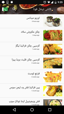 Sooperchef food recipes videos android free download sooperchef sooperchef food recipes videos image 3 forumfinder Image collections