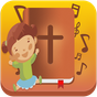 Bible Songs For Kids 2.0