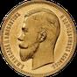Монеты Царской России 1.9b