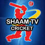 Shaam TV Live Cricket updates 2.1