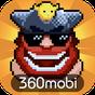 360mobi Ngôi Sao Bộ Lạc - Nện Nện Nện 1.0.0