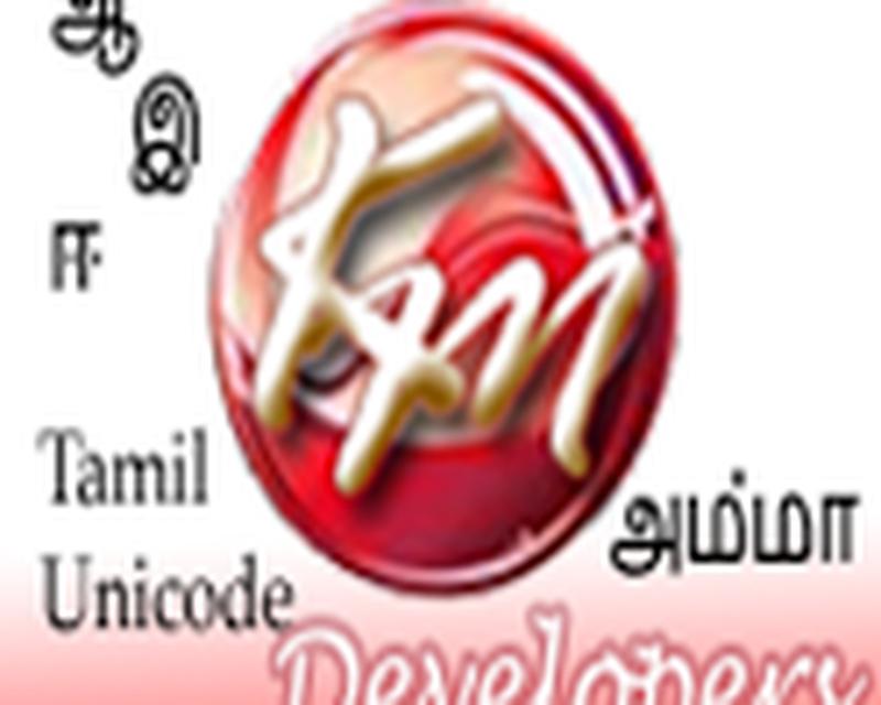 Free tamil fonts tscii, unicode, tab, tam, etc. For download.