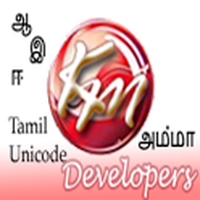 How to directly type tamil in photoshop & download 200+ tamil.