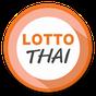 Lotto Thai (ตรวจผลสลาก)