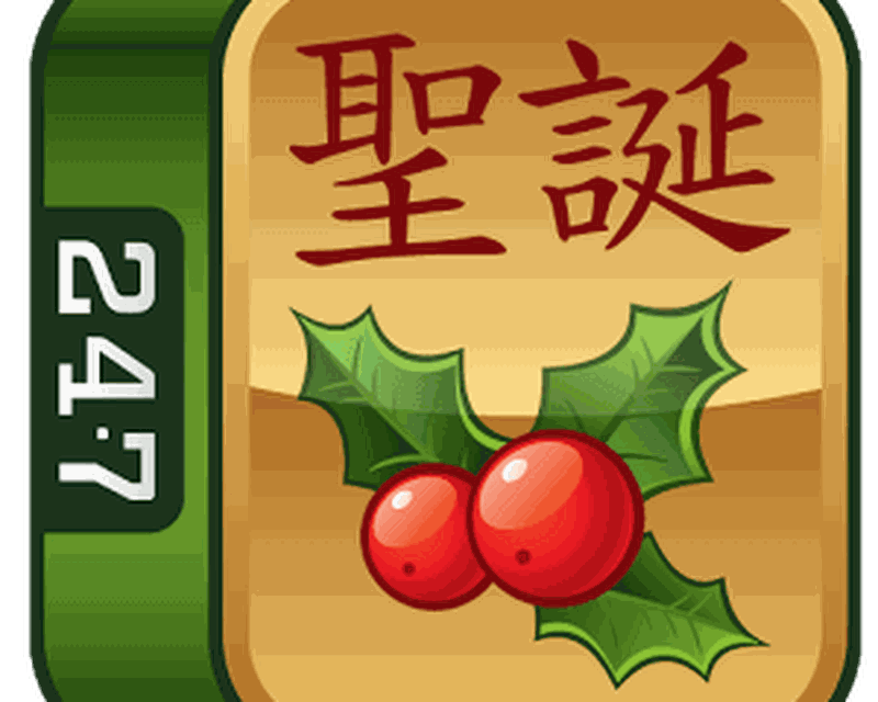 Christmas Mahjong.Christmas Mahjong Android Free Download Christmas Mahjong App 24 7 Games Llc
