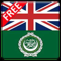 Icono de Offline English Arabic Dict.