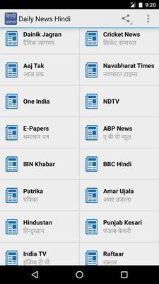 Daily News Hindi Android - Free Download Daily News Hindi App