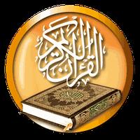 Ikon apk Al Quran Indonesian Plus Audio