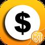 Big Time - Gana dinero 2.1.11